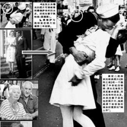 """影像轶事:照片上路人甲竟是""""水兵妻"""""""
