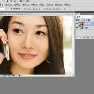 Photoshop修图调色教学视频1:眉形任我变