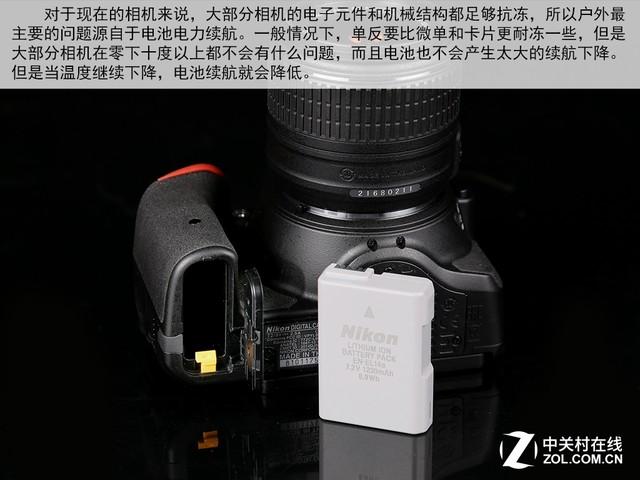 无惧严寒 冬季摄影器材保养维护攻略