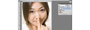 "Photoshop修图调色教学视频2:""眼""色大变样"