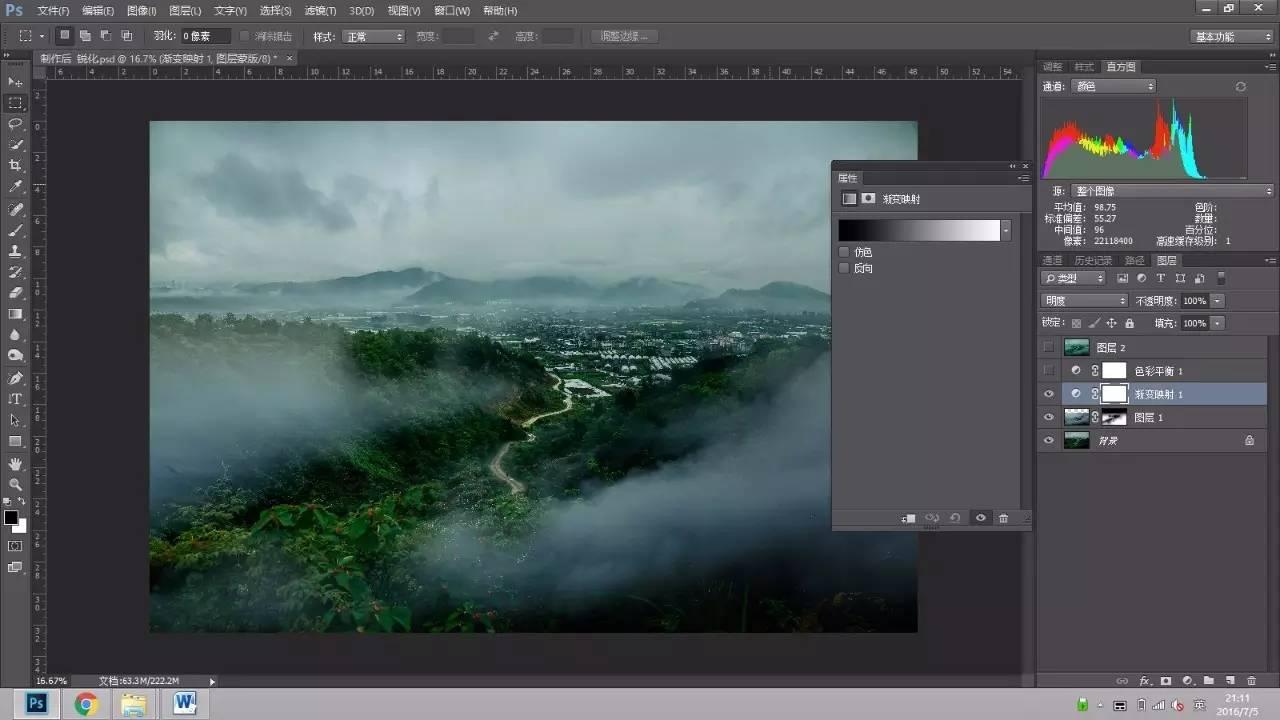想给照片加几团雾吗?Photoshop简单到你不敢相信!